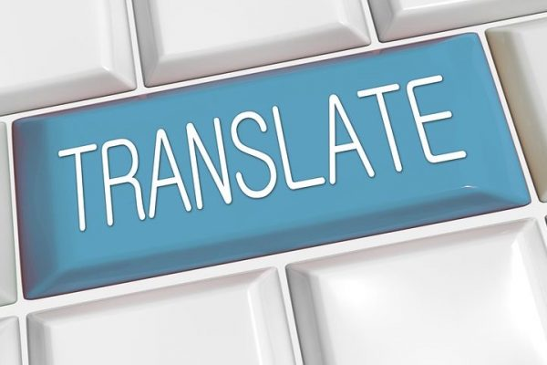 Need a Translation?